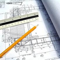 Проектирование электроснабжения в Караганде
