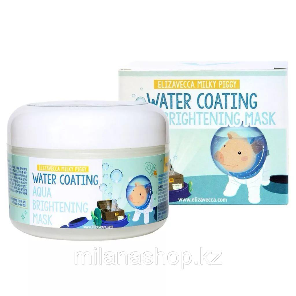 Elizavecca Milky Piggy Water Coating Aqua Brightening Mask  - Увлажняющая маска для сияния кожи