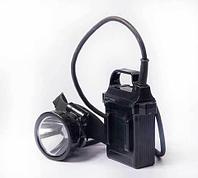 Шахтерский Фонарь аккумуляторный KMS KM-205