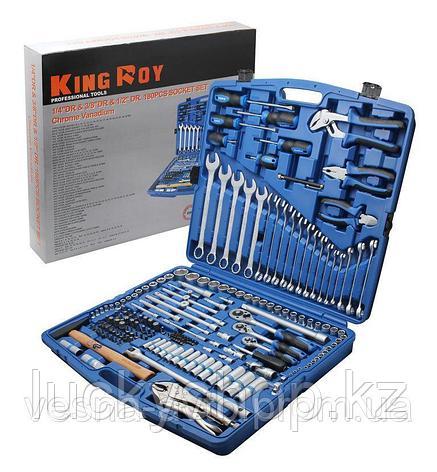 Инструменты King Roy 180 предметов, фото 2