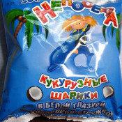 Шарики кукурузные в белой глазури с кокосовой стружкой 50 гр. Безглютеновый
