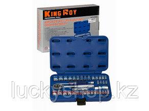 Инструменты King Roy 40 предметов