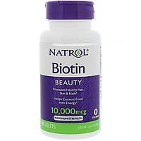 Биотин Natrol