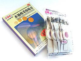 Пластырь от натоптышей и сухих мозолей Shuiyangsuan Benfen Tiegao