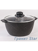 Кастрюля Гранит star 4л,АП 44803