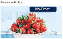 Ремонт холодильников с системой No Frost в Алматы