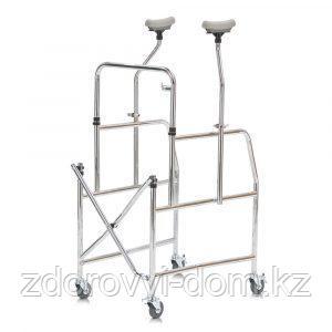 Ходунки инвалидные с подмышечной опорой