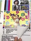 Печать баннера Frontlite 340 гр., фото 3