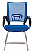 Кресло Network CF Chrome, фото 2