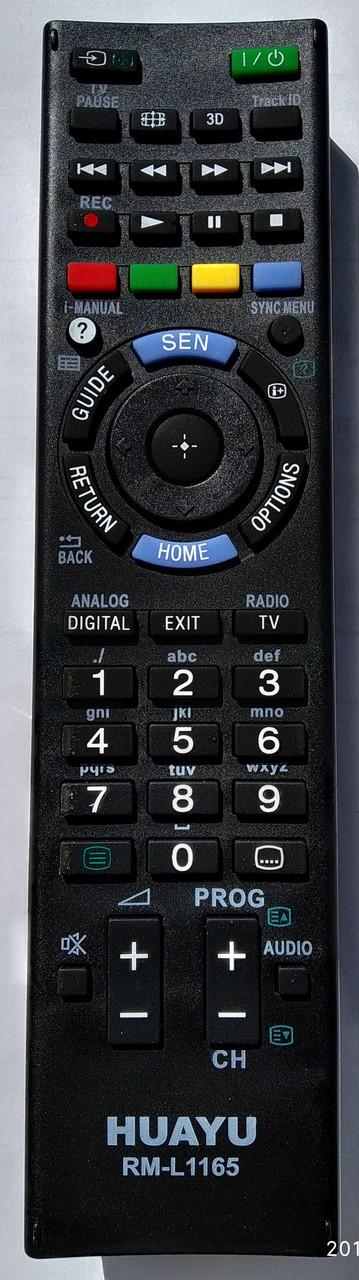 Пульт Sony RM-L1165 3D универсальный пульт