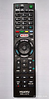 Пульт Sony RM-L1275 3D универсальный пульт, фото 1