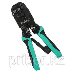 Pro`skit CP-200R Профессиональный модульный обжимной инструмент