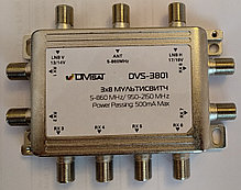 Мультисвитч  DiVisat  DVS-3801  2 входа-SAT, 1 вход-ANT, 8 выхода