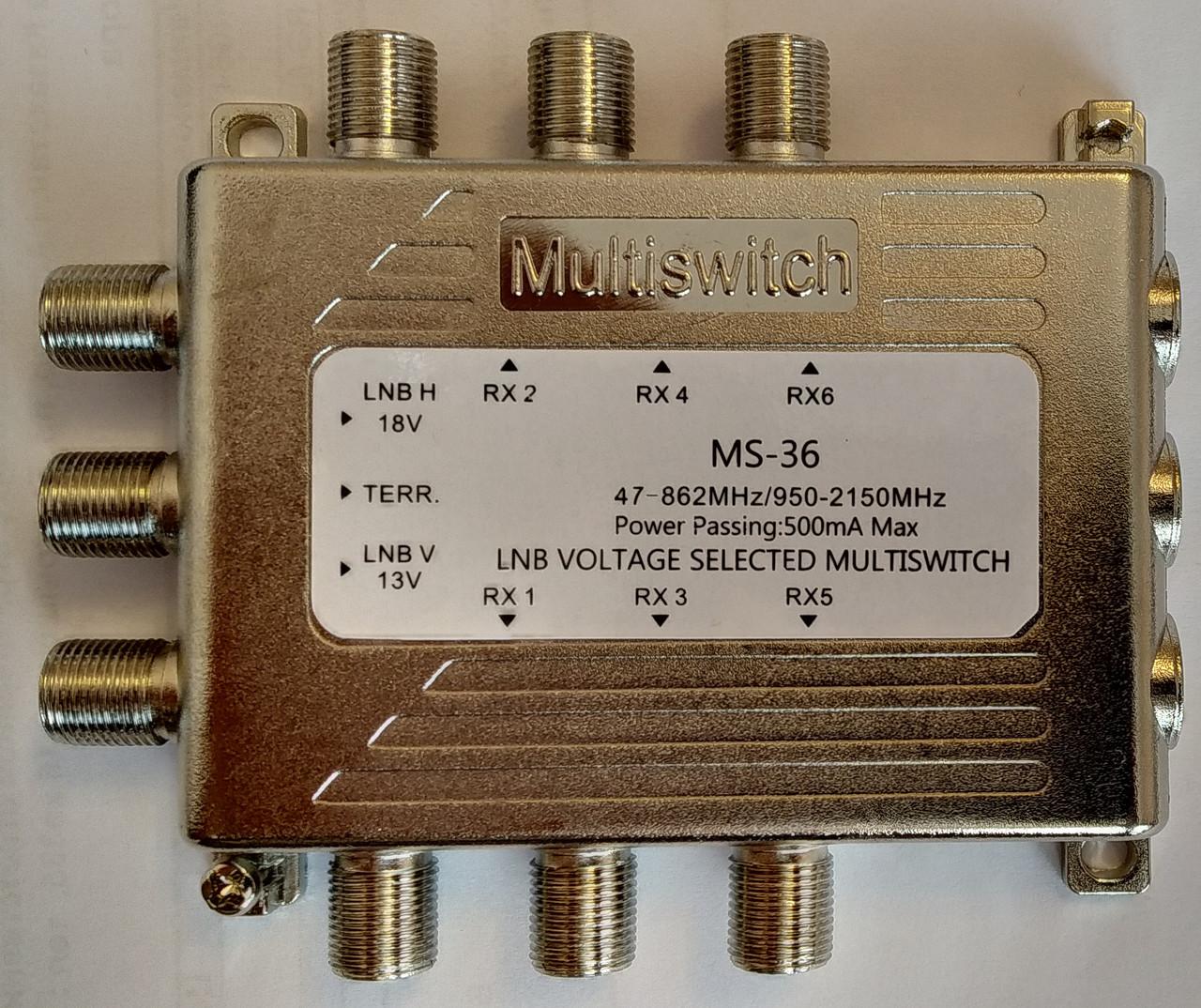 Мультисвитч  MS-36  2 входа-SAT, 1 вход-ANT,  6 выхода