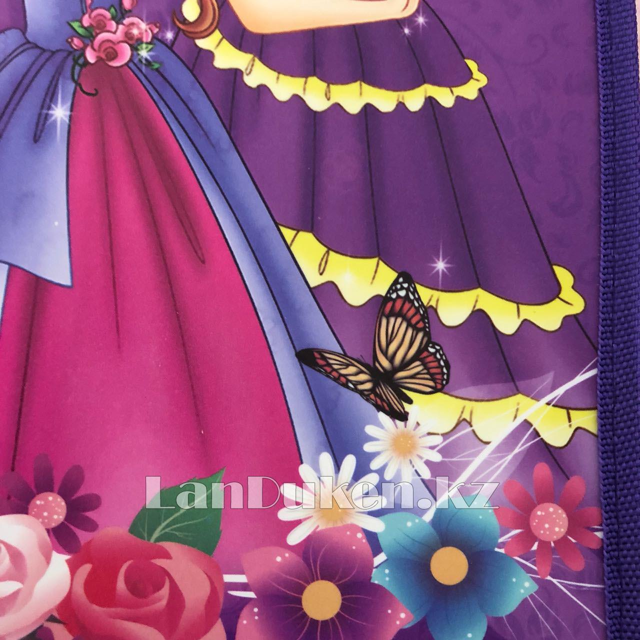 """Детская папка на молнии А4 пластиковая с тканевой окантовкой """"Принцессы с бабочками"""" (фиолетовый) - фото 4"""