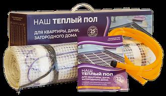 Тонкие нагревательные маты Наш теплый пол 160вт/кв.м