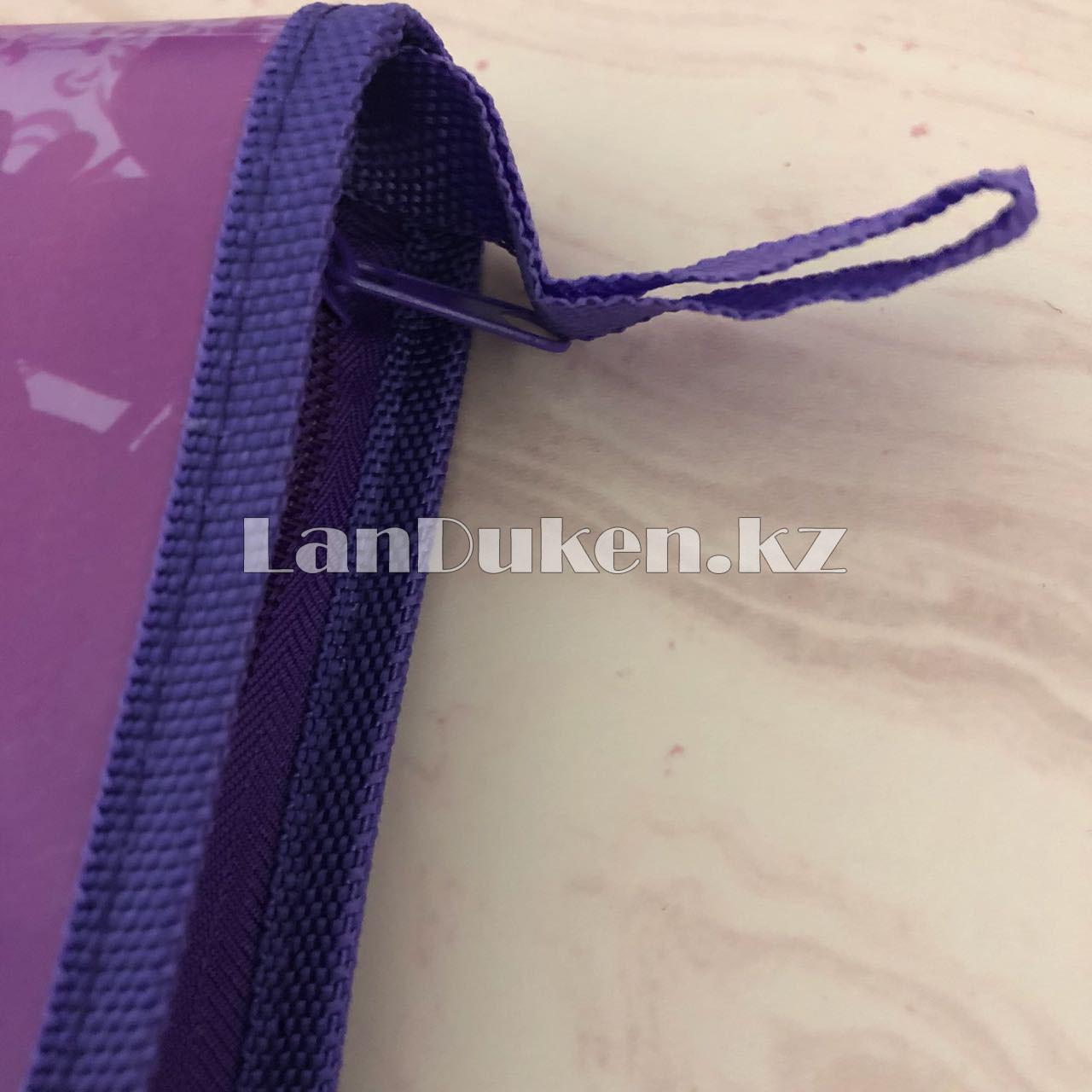 """Детская папка на молнии А4 пластиковая с тканевой окантовкой """"Принцесса на стуле"""" (фиолетовый) - фото 3"""
