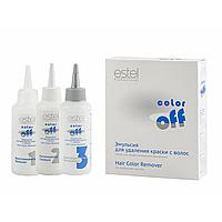 Estel Color off - Эмульсия  для удаления краски с  волос (Смывка)