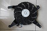 Диффузор радиатора кондиционера в сборе с крыльчаткой MITSUBISHI PAJERO V75W, V93W, V95W, V97W, фото 2