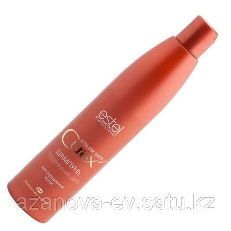 Шампунь для окрашенных волос Estel Curex Color Save