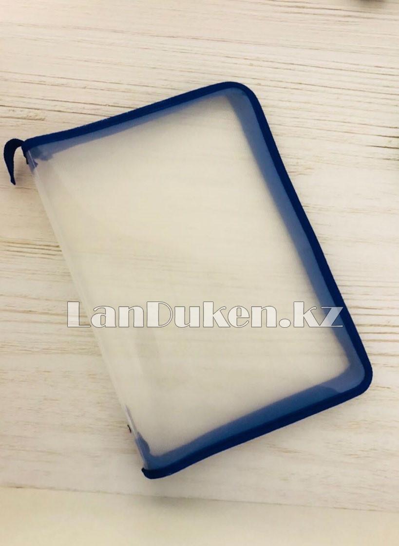 Папка на молнии А4 пластиковая с тканевой окантовкой (синяя) - фото 1