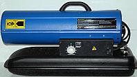 Дизельная пушка Nlider 25 кВт