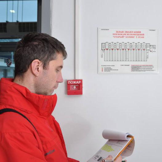 Техническое обслуживание пожарной сигнализации в Караганде