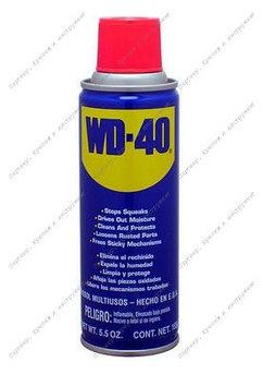 WD-40 100 ML. Henkel