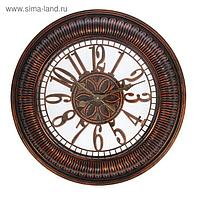 """Часы настенные, серия: Интерьер, """"Соната"""", бронзовые, d=49 см"""