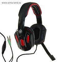 Наушники полноразмерные Dialog HGK-17 Gan-Kata, игровые, микрофон, чёрно-красные