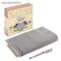 """Подарочный набор """"Любимой жене!"""": шарф женский, ручка"""
