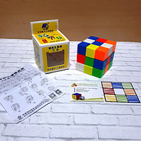 Скоростная головоломка YuXin Luban Lock Puzzle