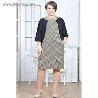 Платье женское 5484а цвет разноцветный, р-р 50