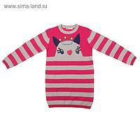 Платье для девочки, рост 98 см (56), цвет розовый/серый меланж