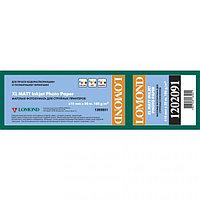 Бумага рулонная для плоттера 180г/m2/ Matte Paper(610mmx30m), пр-ва Lomond L1202091