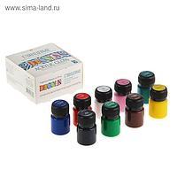 Набор акриловых красок Decola, 9 цветов, 20 мл, Shine, глянцевые