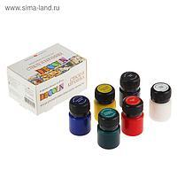 Набор красок по стеклу и керамике Decola, 6 цветов, 20 мл