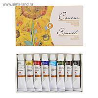 Набор художественных масляных красок «Сонет», 10 мл, 8 цветов, в тубах