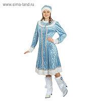 """Карнавальный костюм """"Снегурка в шапочке"""", шуба с круглой кокеткой, серебро на голубом, р-р 44"""