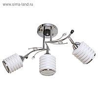 """Люстра """"Пиа"""", 3 лампы"""