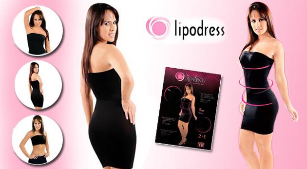 Корректирующее платье LIPODRESS (Липодрес)