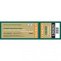 Бумага рулонная для плоттера 120g/m2/ Matte/ 914mmx30m*50,8mm)A1, пр-ва Lomond L1202062