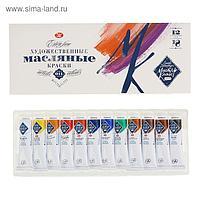 Набор художественных масляных красок «Мастер-класс», 12 цветов, 18 мл, в тубах