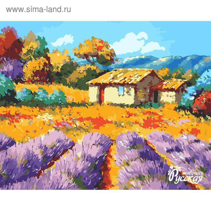 "Рисование по номерам ""Домик в Провансе"" 40х50 см - фото 1"