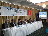 K-BIZ in Bishkek 19.06.2014