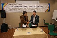 Конференция BusanBio в Алматы от 05-11-2014г.