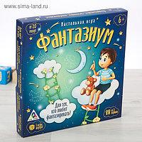 Настольная сказочная игра «Фантазиум»
