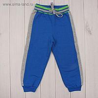 Брюки для мальчика, рост 80 см (52), цвет синий