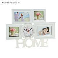 "Часы настенные, серия: Интерьер, ""Home"", белые, 36х47 см, микс"