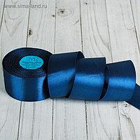 Лента атласная, 50 мм, 33±2 м, №038, цвет тёмно-синий